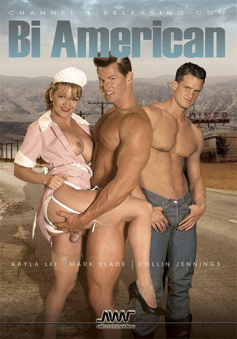 Bisexual porn web site