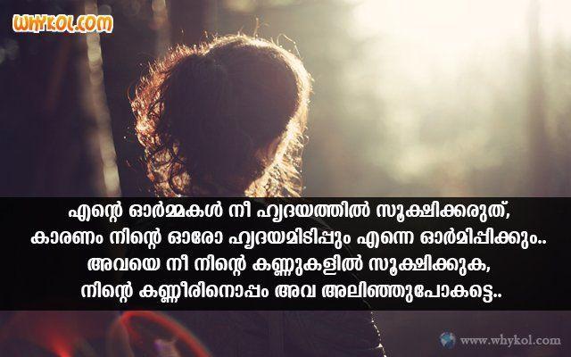 Free.malayalam.pic.photo