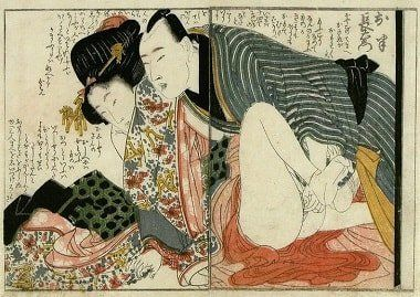 Ancient Sex Drawings - Ancient japanese sex . Porn pictures. Comments: 4