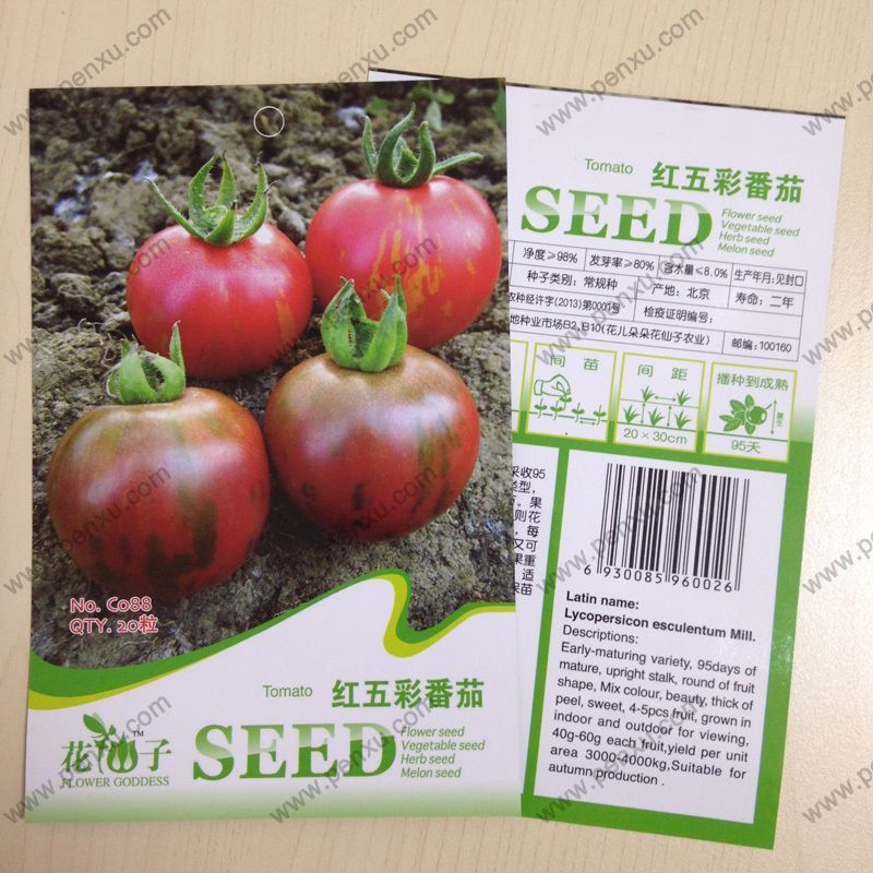 best of Mature to for Days seed tomato
