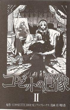 Mad D. reccomend Hentai le portrait de petit cossette