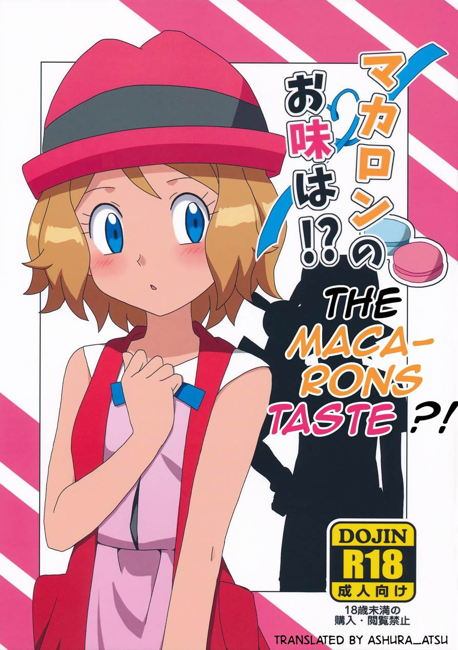 Translated pokemon hentai doujinshis