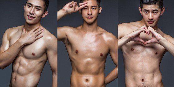 best of Pics Asian gay men