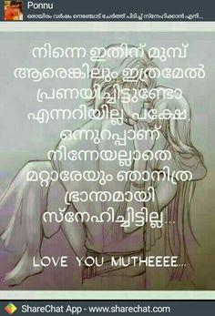 Bigs reccomend Free.malayalam.pic.photo
