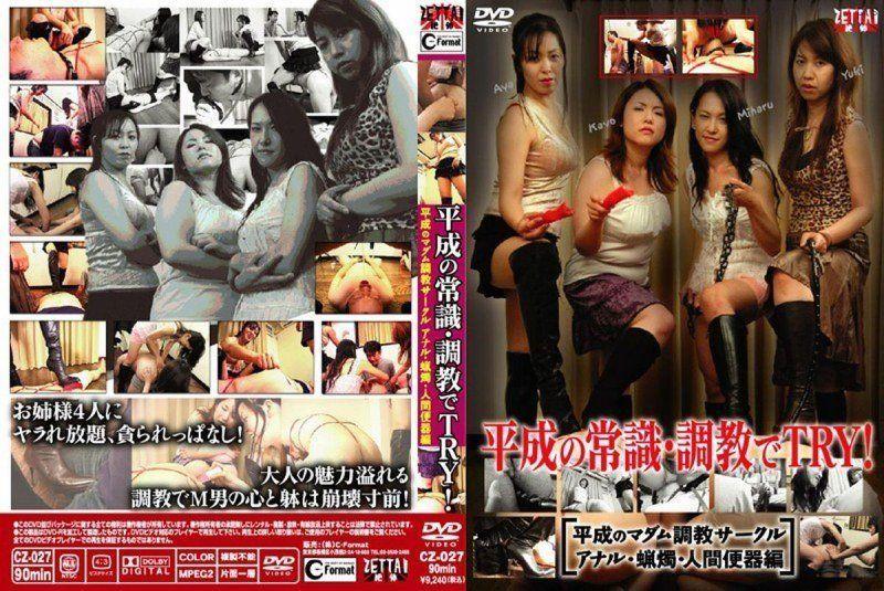 Lesbian stories on mp3