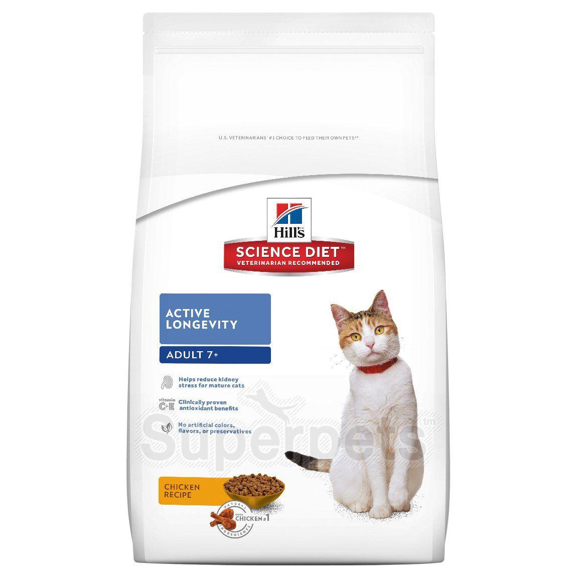 Diet mature cat