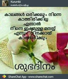Crunchie reccomend Free.malayalam.pic.photo