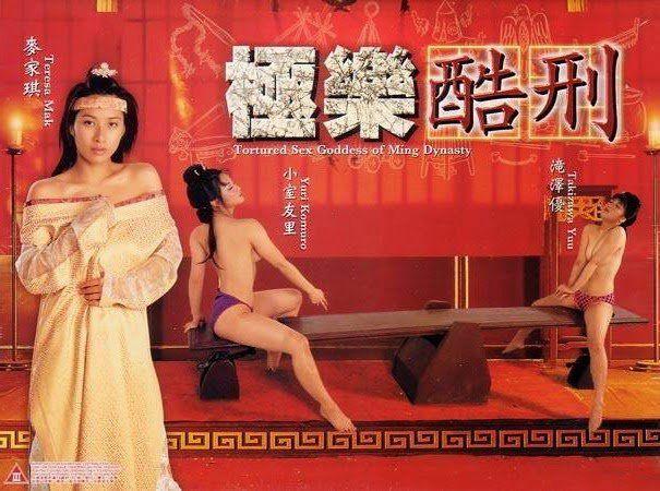 Free chinese sex movies